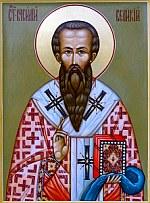 Свети Василий Велики (Saint Basil the Great / Μέγας Βασίλειος)...